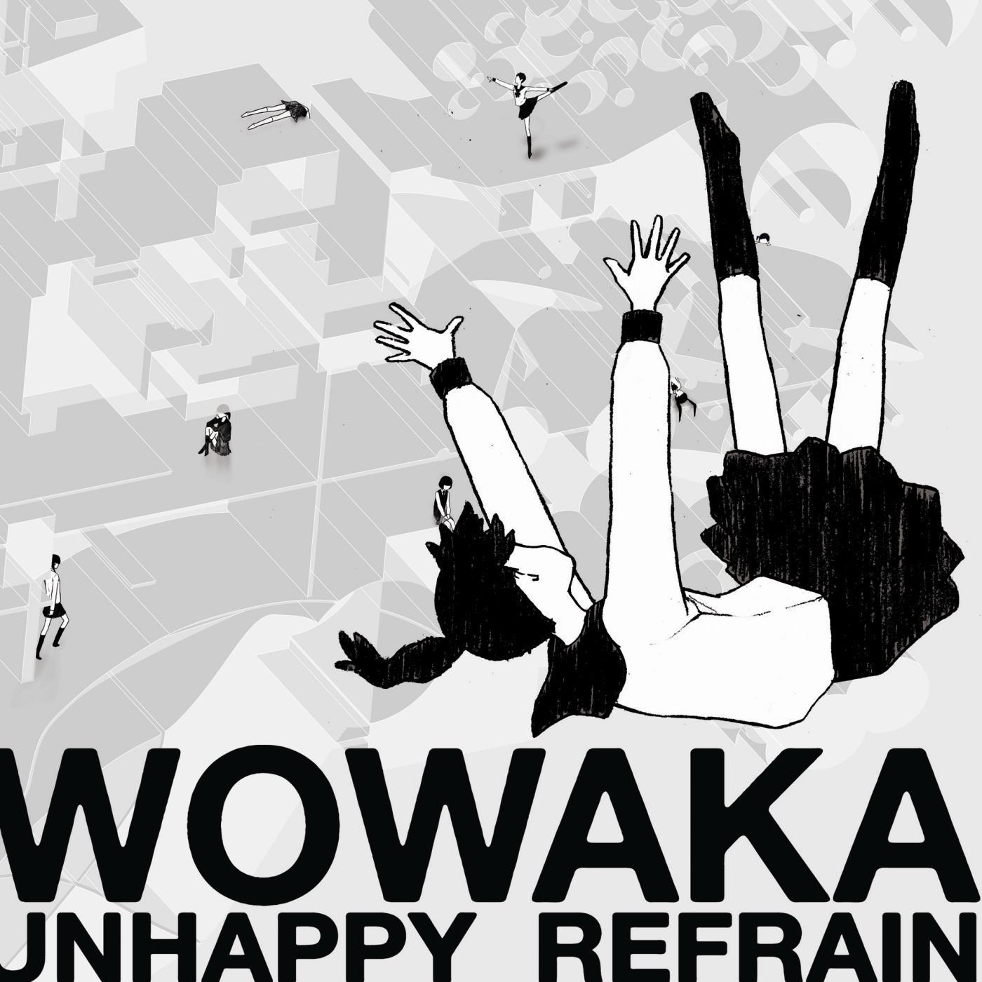 """Image of """"アンハッピーリフレイン (Unhappy Refrain) (album)"""""""