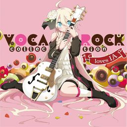 "Image of ""VOCAROCK collection loves IA"""
