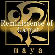 Reminiscence of Garnet single