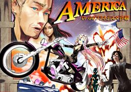 "Image of ""アメリカ (America)"""
