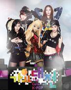 SeeU x Color of K-Pop постер
