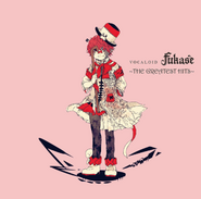 Fukase THE GREATEST HITS Album B