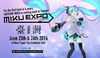 HATSUNE MIKU EXPO 2016 in Taiwan main visual.