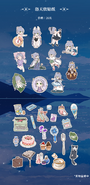 Tianyi 2020 stickers