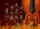 東田曉雨 (Dōngtián Xiǎo Yǔ)