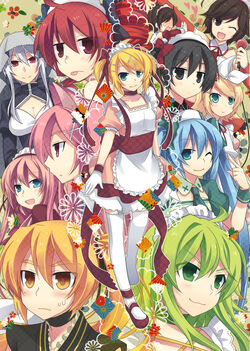 The Maid Star cast byHiroTamura