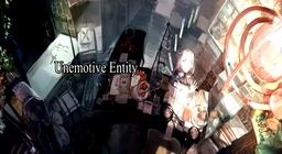 """Image of """"Unemotive Entity"""""""