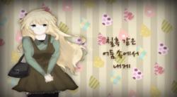 """Image of """"희망고문 (Huimanggomun)"""""""