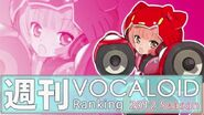 Weakly vocaloid ranking 5