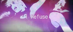"""Image of """"I Refuse"""""""