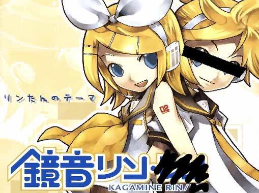 File:Rin-tan's Theme.jpg