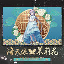 Tianyi decor screen