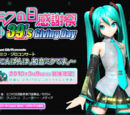Miku no Hi Kanshasai 39's Giving Day