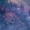Orihime Lyra icon