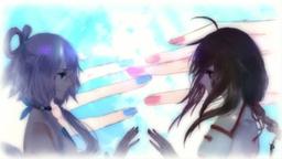 "Image of ""云端 (Yúnduān)"""