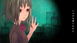 "Image of ""君の花と雨、僕の声 (Kimi no Hana to Ame, Boku no Koe)"""