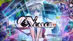 C VOCAL