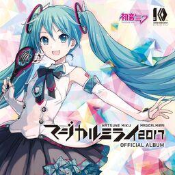 """Image of """"初音ミク「マジカルミライ 2017」OFFICIAL ALBUM (Hatsune Miku """"Magical Mirai 2017"""" OFFICIAL ALBUM)"""""""