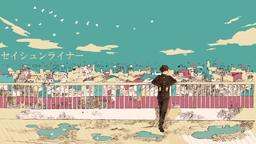"Image of ""セイシュンライナー (Seishuu Liner)"""