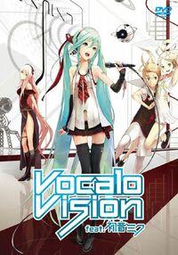 Vocalo vision feat. hatsune miku