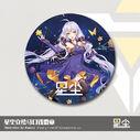 Hanasa xingchen button