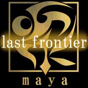 Last frontier single