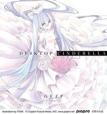Desktop Cinderella Limited Edition