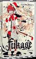 Fukase box.png