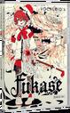 Fukase box