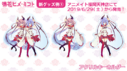 MEIKA Hime & Mikoto Acrylic Stands