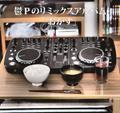 Okazu side dish by utsu p-d7k57cc.png