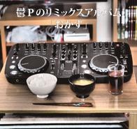 Okazu side dish by utsu p-d7k57cc