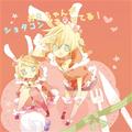 Oniichan ga Shotacon Demo Aishiteru