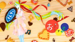 "Image of ""おじゃま虫 (Ojama Mushi)"""