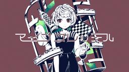 """Image of """"マイナスレッテル (Minus Label)"""""""