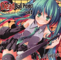 """Image of """"Dead Ball Project vol.1"""""""