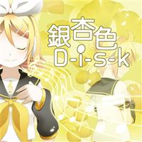 Ichouiro D-i-s-k