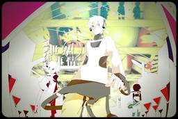 "Image of ""コノハの世界事情 (Konoha no Sekai Jijou)"""