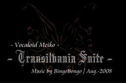 "Image of ""メタル組曲-Transilvania- (Metal Kumikyoku -Transilvania-)"""