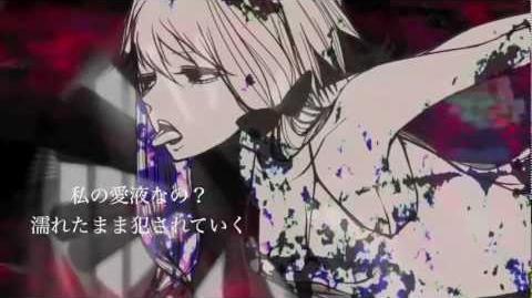 【結月ゆかり】Ecstasy【オリジナルPV】