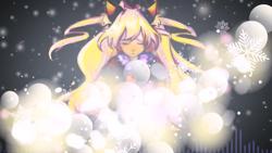 Myriad - Метелица