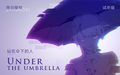 Under the umbrella