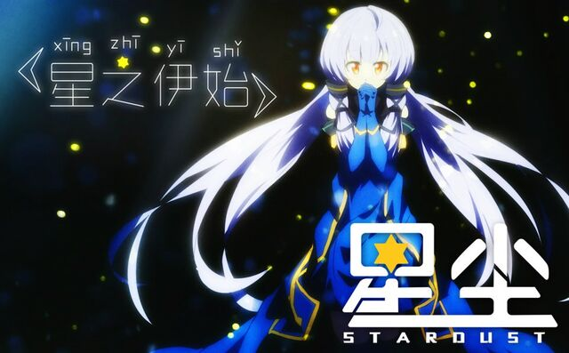 File:Beginning of a star.jpg