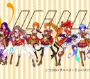 ココロ・チャージ・ミュージック (Kokoro Charge Music)