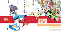 Luo Tianyi Website Artwork.PNG