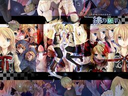 "Image of ""New Millennium Series"""
