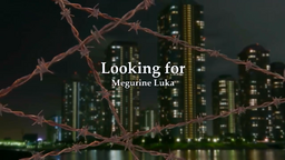 "Image of ""Looking for"""