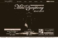 Miku Symphony 2018 Trailer 1