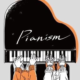 "Image of ""Pianism"""