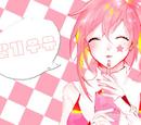 딸기 우유 (Ttalgi Uyu)